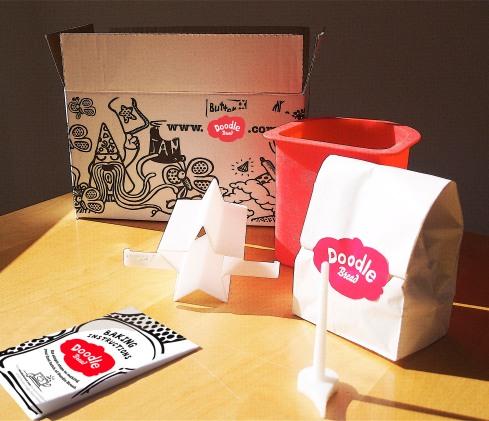 packshot3